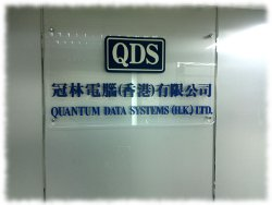 QDS Office Photo